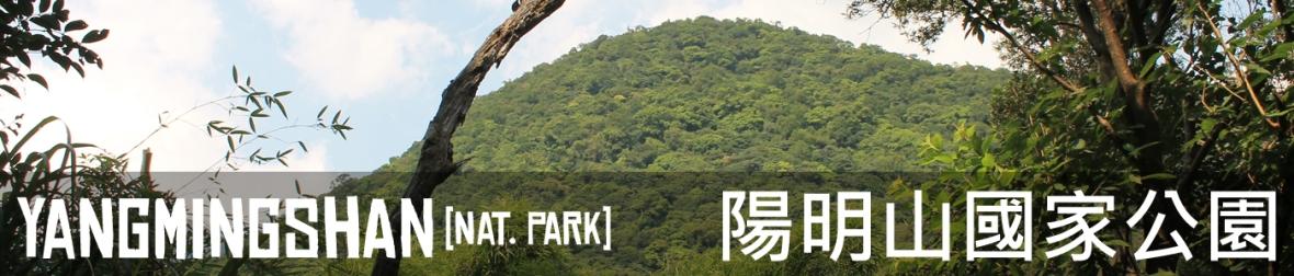 ban yangmingshan