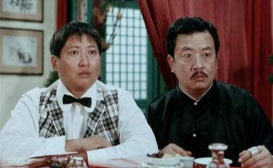Sammo Hung Kam-Bo & Teddy Yip Wing-Cho