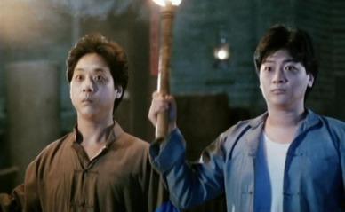 Chow Gam-Kong & Lee Chi Git