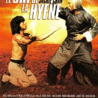Le cri de la Hyène (龍騰虎躍) 1979