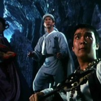 Zu, Les Guerriers de la montagne magique(蜀山) 1983
