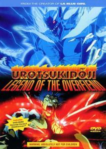 urotsukidoji legend of the overfiend