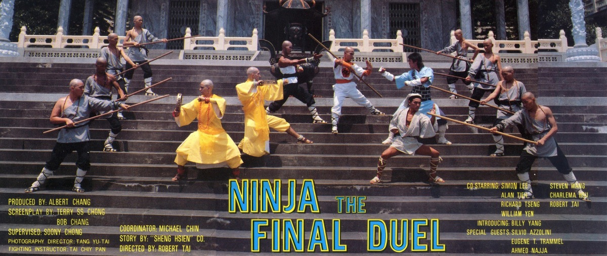Ninja, the final duel (Ren zhe da) 1985