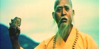 07 Chang Chi Ping le roi de la casse