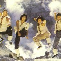 Les 5 mercenaires (師兄師弟齊出馬) 1979
