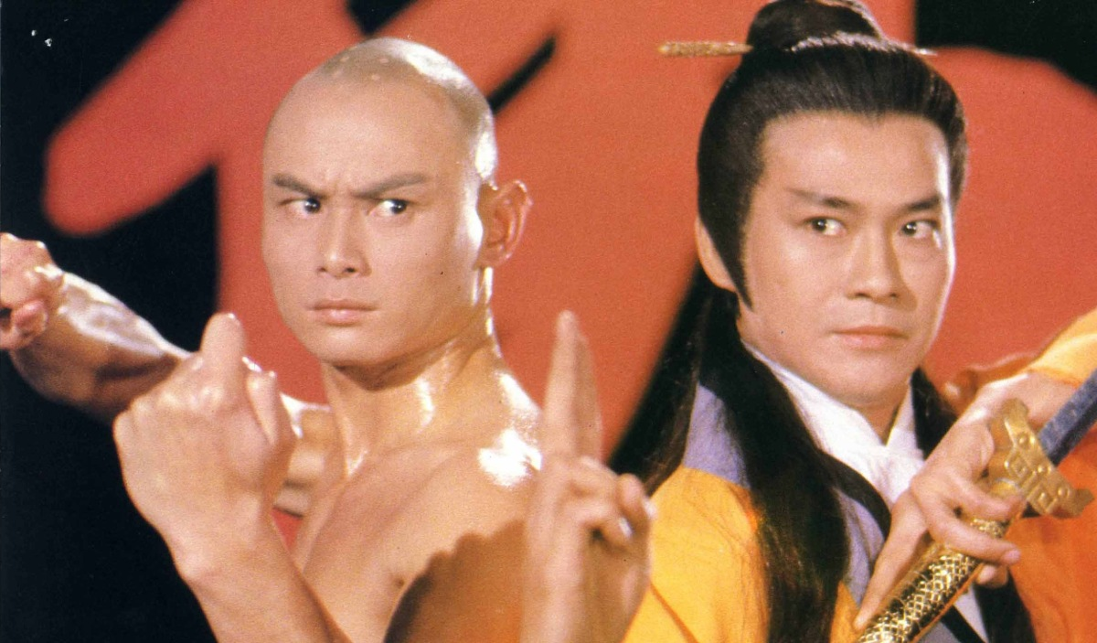 Shaolin contre Wu-Tang (少林與武當) 1983