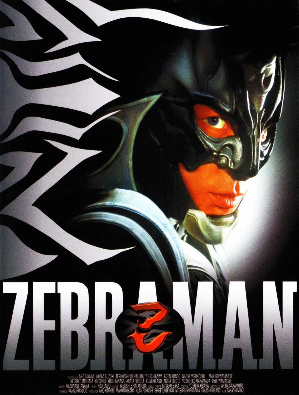 zebraman2004