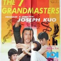 Les 7 grands maîtres de Shaolin (虎豹龍蛇鷹絕拳) 1978