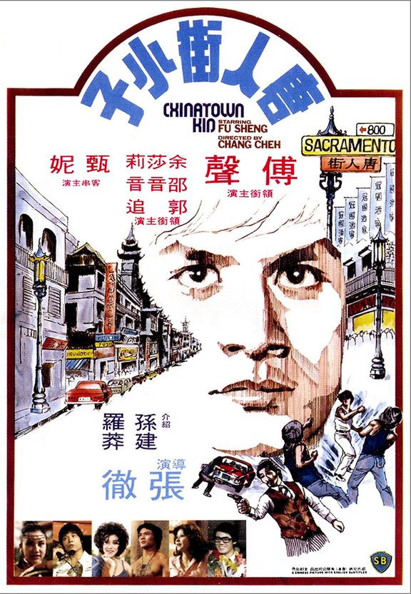 ChinatownKid