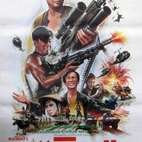 Eastern Condors (東方禿鷹) 1987