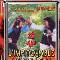 L'impitoyable vengeance (廚房長) 1981