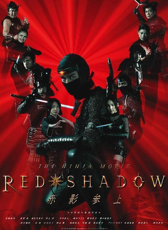 redshadow