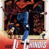 Le Chinois se déchaîne (蛇形刁手) 1978