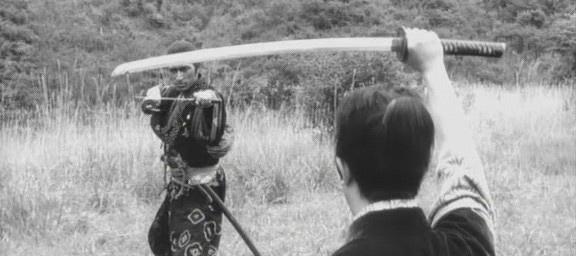 14 Samurai spy