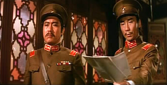 Chao Hsiung et Wang In Sik