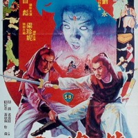 Bloody Parrot (血鸚鵡) 1981