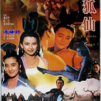 Ghost of the Fox (狐道) 1990