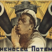 Le Cuirassé Potemkine (Броненосец «Потёмкин») 1925