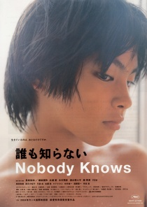 nobodyknows0