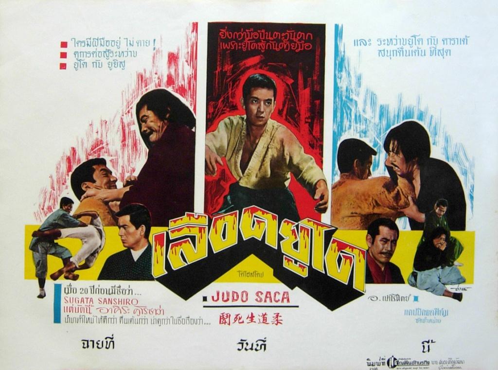 Sugata Sanshiro (1965)
