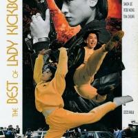 Angel Terminators 2 (火種) 1993