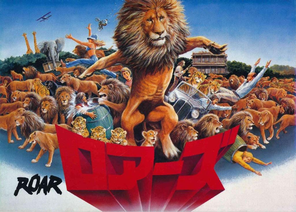 roar000