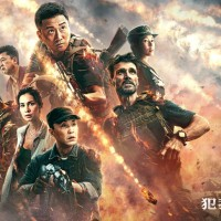 Wolf Warrior II (戰狼 II) 2017