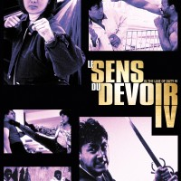 Le Sens du Devoir 4 (In the line of duty 4 / 皇家師姐IV直擊證人) 1989