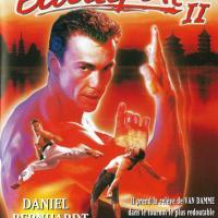 Bloodsport 2 (Bloodsport II: The Next Kumite) 1996